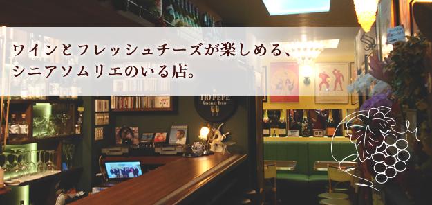 ワインとカジュアルフレンチが楽しめる、シニアソムリエのいる店。鹿児島 天文館 ブラッスリ―・ヴァンダンジュ
